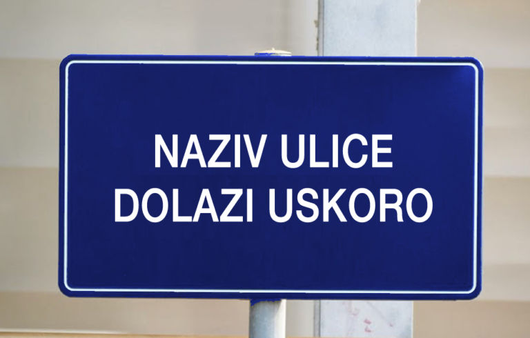 Read more about the article Po kome se zove tvoja ulica?
