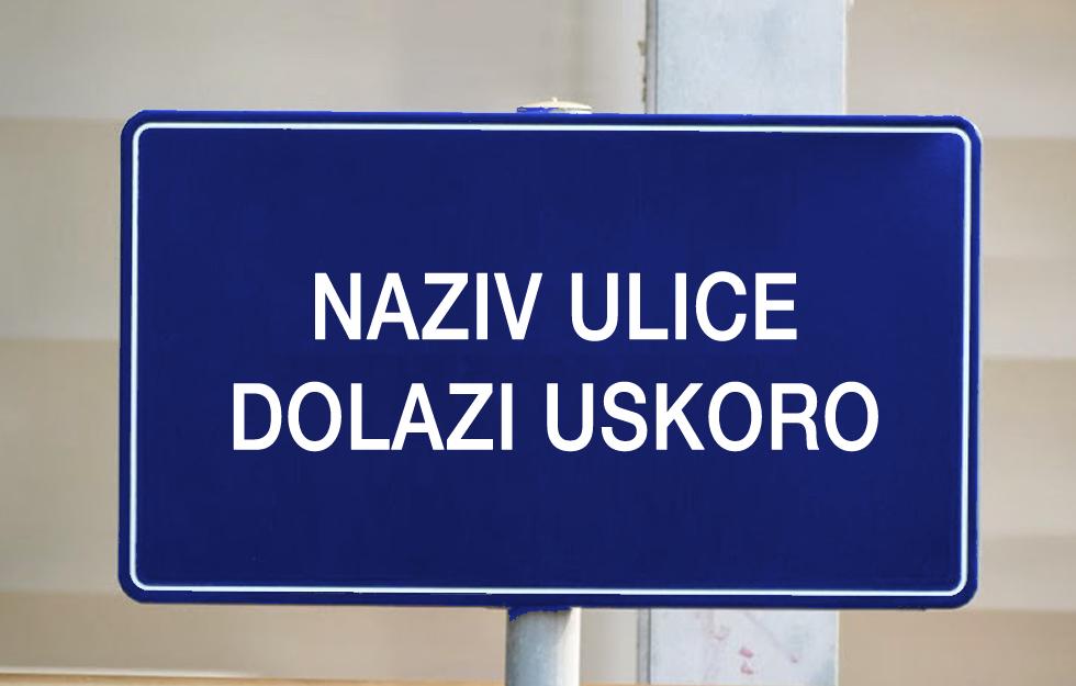 You are currently viewing Po kome se zove tvoja ulica?